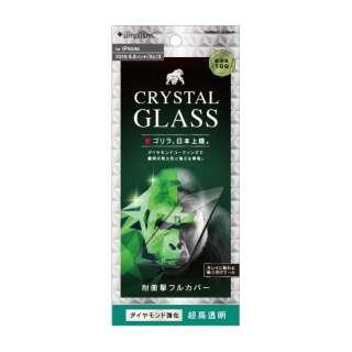 iPhone 11 Pro 5.8インチ  Dコーティング複合フレームゴリラガラスBK TG-IP19S-G3-DGOCCBK