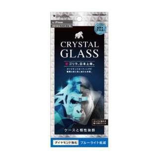 iPhone 11 6.1インチ   Dコーティング BL低減 ゴリラガラス 光沢 TG-IP19M-GL-DGOBCCC