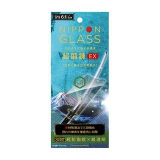iPhone 11 6.1インチ  超鍛錬 3段強化ガラス 超透明 光沢 TY-IP19M-GL-TGNCC