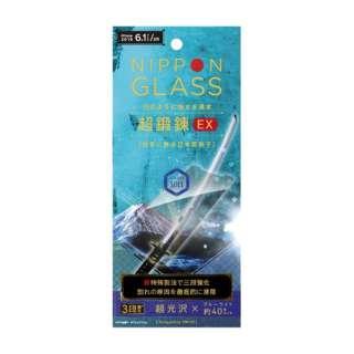 iPhone 11 6.1インチ  超鍛錬 3段強化ガラスBL低減 光沢 TY-IP19M-GL-TGNBCCC