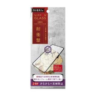 iPhone 11 6.1インチ  超耐衝撃ガラス 反射防止BK TY-IP19M-G3-GNAGBK