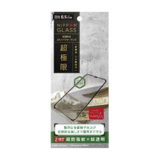 iPhone 11 6.1インチ  超極限 全面硝子 超透明 ブラック TY-IP19M-GM3-GNCCBK