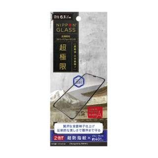 iPhone 11 6.1インチ  超極限 全面硝子BL低減 ブラック TY-IP19M-GM3-GNBCCBK