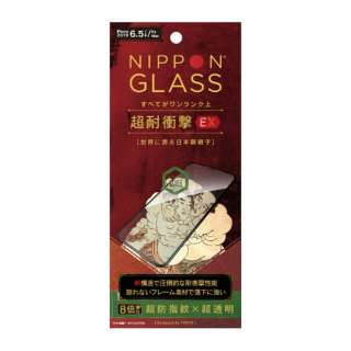 iPhone 11 Pro Max 6.5インチ  超耐衝撃EX 8倍強いガラス 超透明BK TY-IP19L-G3-DXCCBK