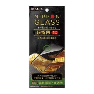 iPhone 11 Pro Max 6.5インチ  超極限EX 8倍強い全面硝子 超透明BK TY-IP19L-GM3-DXCCBK