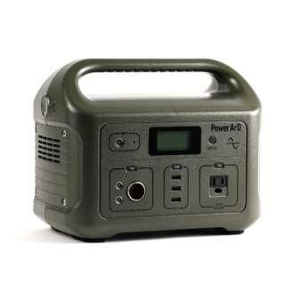 SmartTap ポータブル電源 PowerArQ(オリーブドラブ) 008601C-JPN-OD