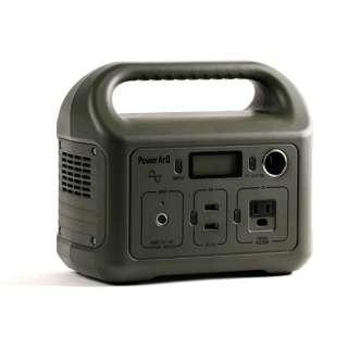 SmartTapポータブル電源 PowerArQminiオリーブドラブ HTE032311A-OD