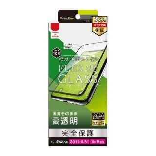 iPhone 11 Pro Max 6.5インチ  複合フレームガラス ブラック TR-IP19L-G3-CCBK