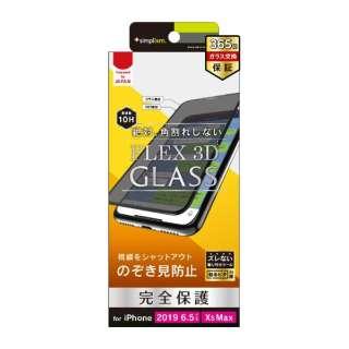 iPhone 11 Pro Max 6.5インチ  のぞき見防止 複合フレームガラス ブラック TR-IP19L-G3-PVCCBK