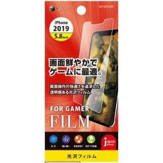 iPhone 11 Pro 5.8インチ PETフィルム ゲーム高光沢 BHI19PC005 ピンク