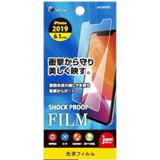 iPhone 11 6.1インチ PETフィルム衝撃吸収光沢 BHI19PC201 ピンク