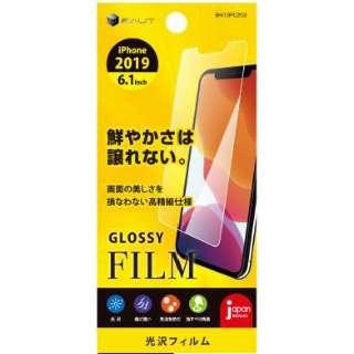 iPhone 11 6.1インチ PETフィルム高光沢 BHI19PC203