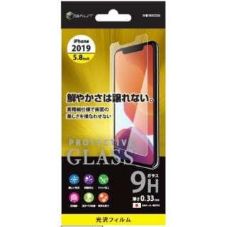 iPhone 11 Pro 5.8インチ ガラスフィルム高光沢 0.33mm BHI19GC005 ブラック