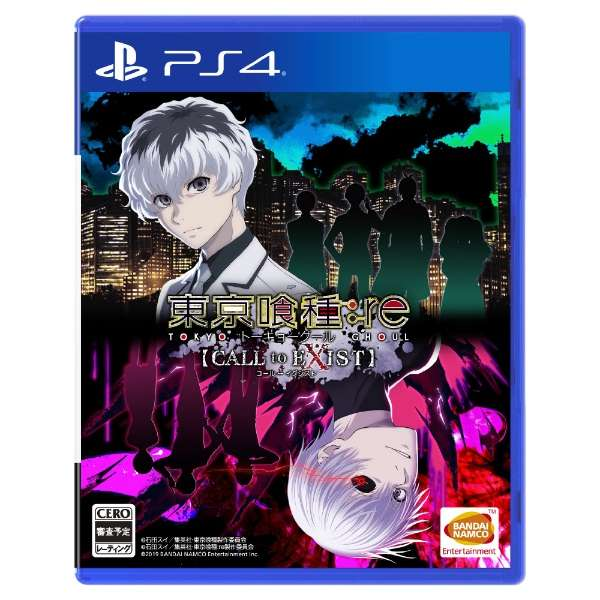 東京喰種トーキョーグール:re CALL to EXIST 【PS4】