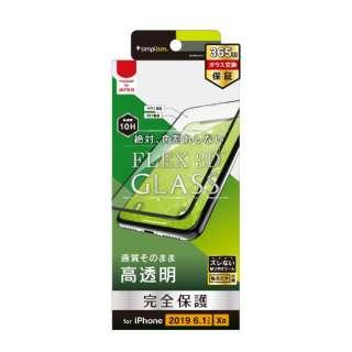 iPhone 11 6.1インチ  複合フレームガラス ブラック TR-IP19M-G3-CCBK