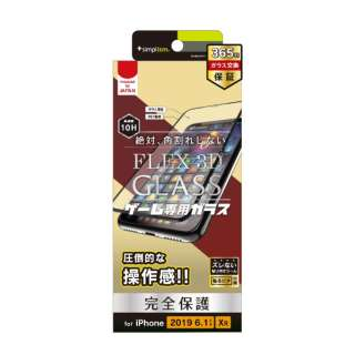 iPhone 11 6.1インチ  ゲーム専用 反射防止 複合フレームガラス ブラック TR-IP19M-G3-YKAGBK
