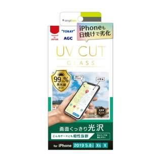 iPhone 11 Pro 5.8インチ  UVカットガラス 光沢 TR-IP19S-GL-UVCC