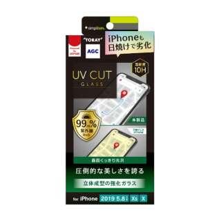 iPhone 11 Pro 5.8インチ  UVカットフレームガラス 光沢 TR-IP19S-GM3-UVCCBK