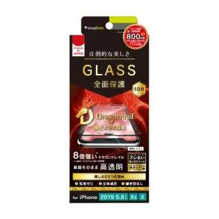 iPhone 11 Pro 5.8インチ  Dragontrail シームレスガラス ブラック TR-IP19S-GM3-DTCCBK