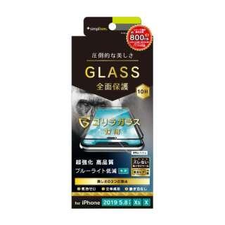 iPhone 11 Pro 5.8インチ  ブルーライト低減 シームレスゴリラガラス ブラック TR-IP19S-GM3-GOBCCBK