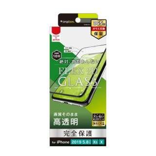 iPhone 11 Pro 5.8インチ  複合フレームガラス ブラック TR-IP19S-G3-CCBK