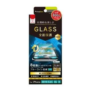 iPhone 11 Pro 5.8インチ Dragontrailブルーライト低減シームレスガラスブラック TR-IP19S-GM3-DTBCCBK
