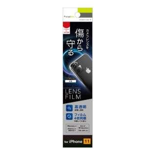iPhone 11 6.1インチ  レンズ保護フィルム 2セット 高透明 TR-IP19M-LF-CC