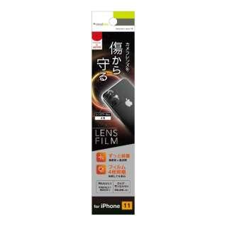 iPhone 11 6.1インチ  レンズ保護フィルム 自己治癒 2セット 高透明 TR-IP19M-LF-FRCC