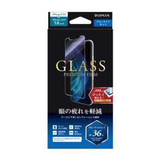 iPhone 11 Pro 5.8インチ  スタンダード ガラスフィルム BLC LP-IS19FGB