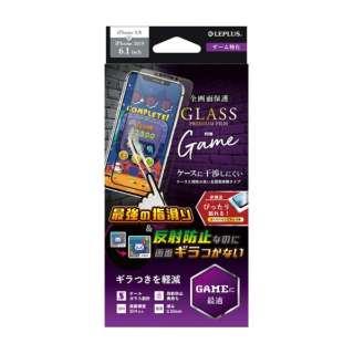 iPhone 11 6.1インチ  干渉しない ガラスフィルム ゲーム用 LP-IM19FGFG
