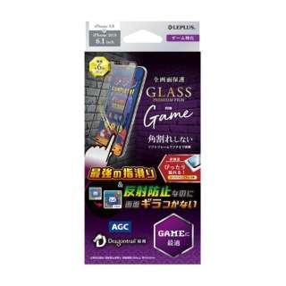 iPhone 11 6.1インチ  ドラゴントレイル 角割れしない ガラスフィルム ゲーム用 LP-IM19FGDSG