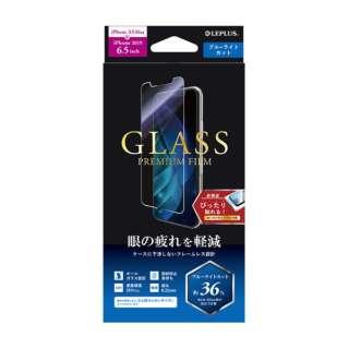 iPhone 11 Pro Max 6.5インチ  スタンダード ガラスフィルム BLC LP-IL19FGB
