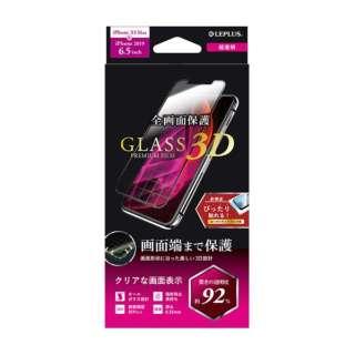 iPhone 11 Pro Max 6.5インチ  超立体3D ガラスフィルム 超透明 LP-IL19FGR