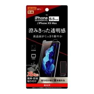iPhone 11 Pro Max 6.5インチ  フィルム 指紋防止 光沢 RT-P22F/A1
