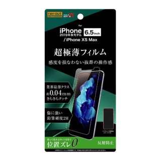 iPhone 11 Pro Max 6.5インチ  フィルム さらさらタッチ 薄型 指紋 反射防止 RT-P22FT/UH