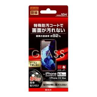 iPhone 11 Pro Max 6.5インチ ガラスフィルム  10H 光沢 ソーダガラス RT-P22F/BSCG