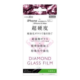 iPhone 11 Pro Max 6.5インチ ダイヤモンドガラス 10H 反射防止 RT-P22FA/DHG