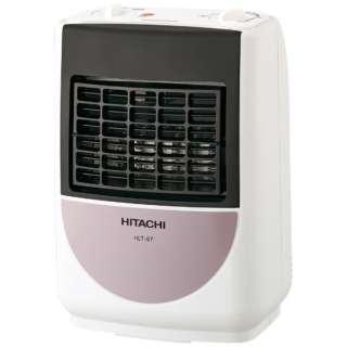 電気温風器 HLT67