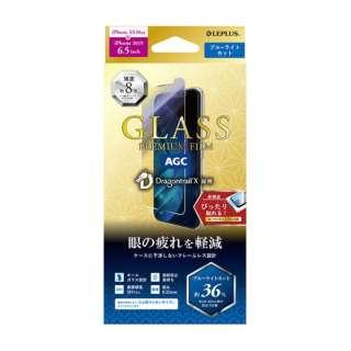 iPhone 11 Pro Max 6.5インチ  ドラゴントレイルX スタンダード ガラスフィルム BLC LP-IL19FGXB