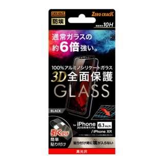 iPhone 11 6.1インチ  ガラスフィルム  3D 10H 全面 光沢 /BK RT-P21RFG/BCB