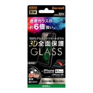 iPhone 11 6.1インチ  ガラスフィルム  3D 10H 全面 反射防止 /BK RT-P21RFG/BHB