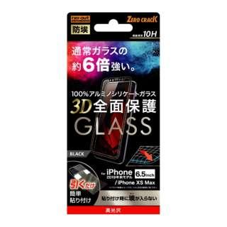 iPhone 11 Pro Max 6.5インチ ガラスフィルム  3D 10H 全面 光沢 /BK RT-P22RFG/BCB