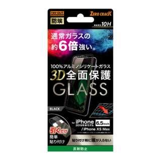 iPhone 11 Pro Max 6.5インチ ガラスフィルム  3D 10H 全面 反射防止 /BK RT-P22RFG/BHB