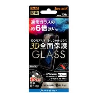 iPhone 11 Pro Max 6.5インチ ガラスフィルム  3D 10H 全面 BLカット /BK RT-P22RFG/BMB