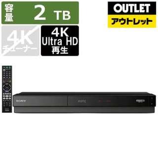 【アウトレット品】 ブルーレイレコーダー [2TB /2番組同時録画/4K Ultra HD 再生対応] BDZ-FW2000 【生産完了品】