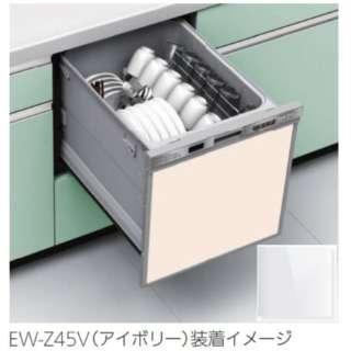 ビルトイン食器洗い乾燥機用ドアパネル ホワイト EW-Z45W