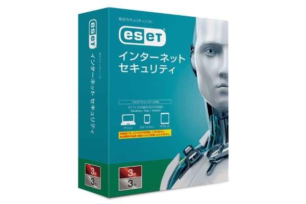 キヤノンITソリューションズ「ESET インターネット セキュリティ」
