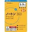 NECパソコン購入で「ノートン360 」プレゼント