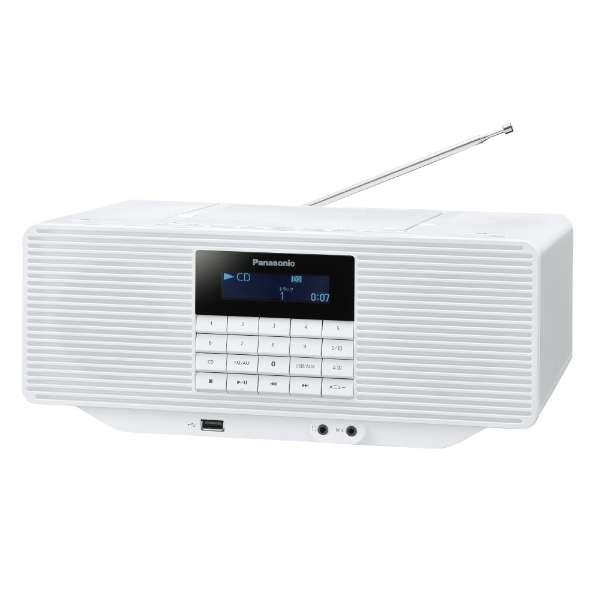 CDラジオ RX-D70BTSB-W ホワイト [Bluetooth対応 /ワイドFM対応]