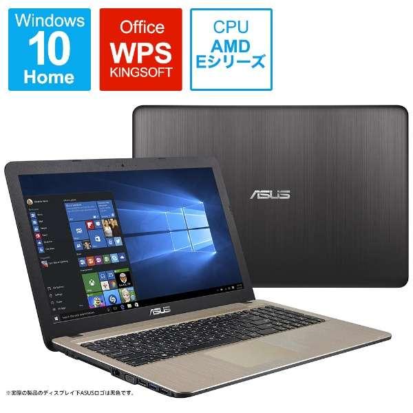 VivoBook ノートパソコン ブラック X540YA-XX532T [15.6型 /AMD Eシリーズ /HDD:500GB /メモリ:4GB /2019年9月モデル]